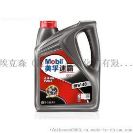 厂家直销美孚速霸1000 10W-40合成润滑油