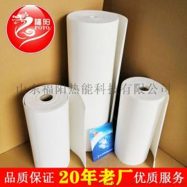 厂家直销 排气管道高温密封垫圈---XCO
