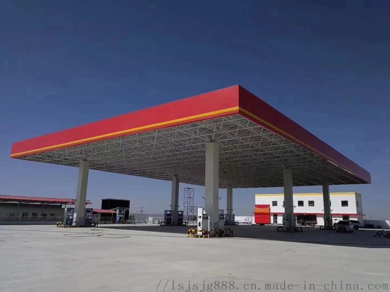 加油站网架厂家网架结构结构咨询