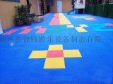 湖南岳阳塑胶悬浮地板学校操场幼儿园悬浮式拼装地板