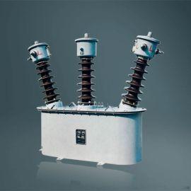 35KV高壓計量箱JLSZV/Y戶外計量裝置