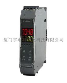 宇电温控模块AI-516D7导轨安装带显示/温控器