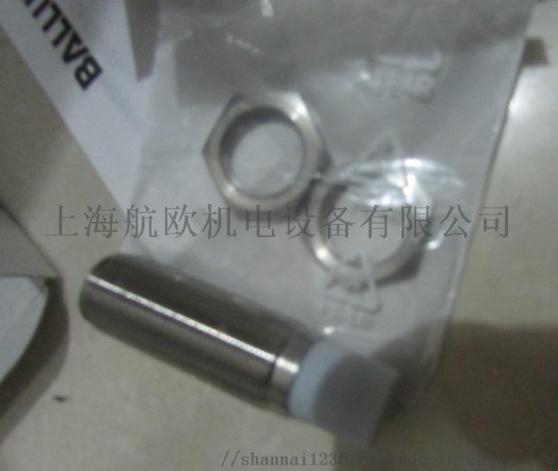 BALLUFF光電開關BDG     -4S-05