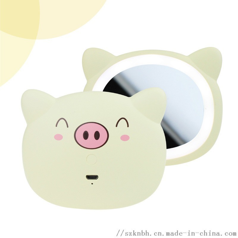 卡通萌萌猪补妆镜灯小夜灯USB充电便携随身镜