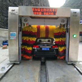 自动洗车机 德加福洗车机