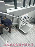 寧波市升降平臺廠家專業定製輪椅電梯斜掛式電梯