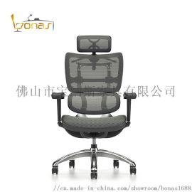 人体工学全网升降转椅 可调节扶手办公椅佛山工厂