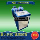 聚氨酯噴塗機 低壓小型噴塗機