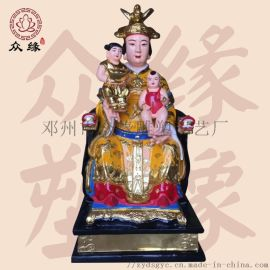 手工雕刻送子奶奶神像 珐琅彩十二**神像 彩绘佛像