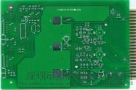 玻纤板电路板印制线路板LED铝基板