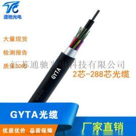 室外单模管道光缆12芯24芯36芯48芯GYTA