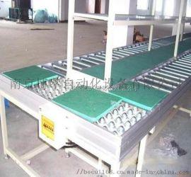供应无动力滚筒线辊筒线设备-南京博萃公司制造