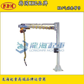 KBJ气动悬臂吊,具有提升和悬浮功能