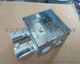 河北金屬接線盒廠家-86型接線盒-河北華朔線盒廠