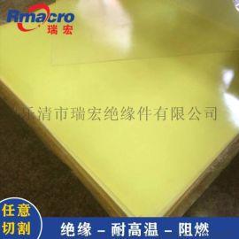 环氧板加工分切黄色绝缘板锂电池专用隔热板 加工垫片