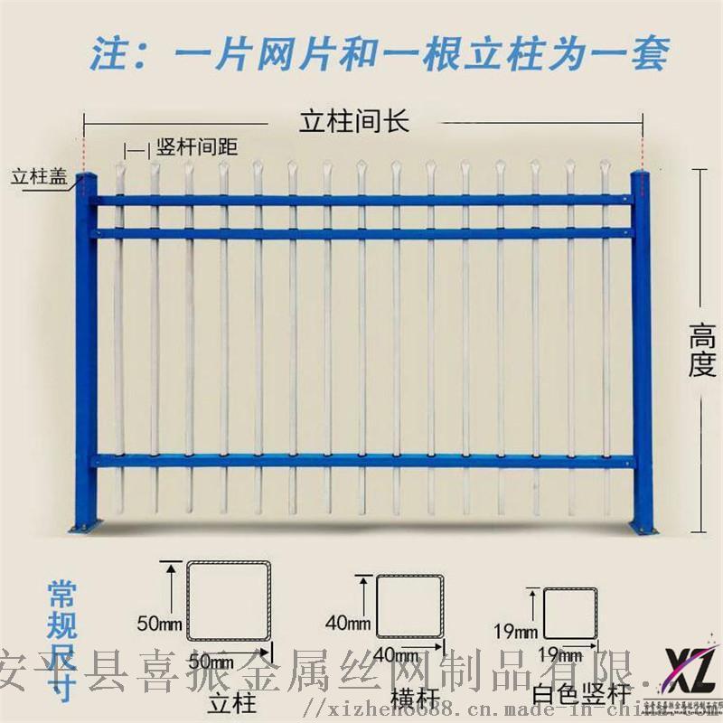 多种围墙护栏@金华锌钢围墙护栏@锌钢护栏结构