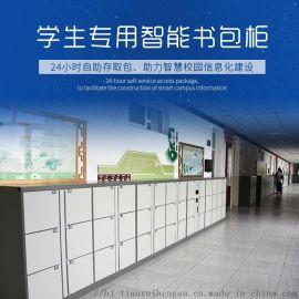 北京自动存包柜定制 刷卡型自动存包柜 存包柜哪卖