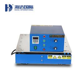 厂家直销全自动电磁式振动试验台