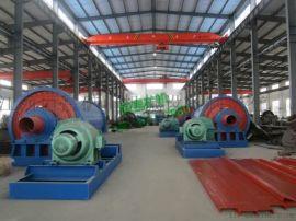 滚筒式球磨机 环保型超细磨粉机 球磨机衬板耐磨度高