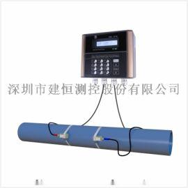 建恒多功能型超声波流量计0.5级 外夹式 DCT1