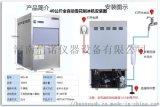 山东40公斤40kg实验室雪花制冰机厂家直销
