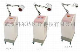 红光治疗仪,光热治疗机