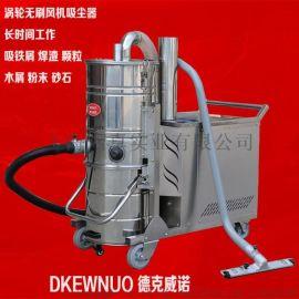 强吸力大型工业吸尘器,7500W大型吸水吸尘器