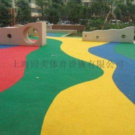 张家港幼儿园安全地垫标准塑胶篮球场技术  服务