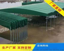南宁定做推拉雨棚移动伸缩帐篷大型仓库雨篷大排档雨篷