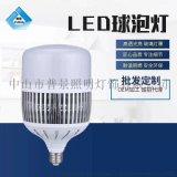 普景LED鰭片球泡100W工廠倉庫球泡燈