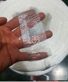 风冷式吹膜发泡PP撕裂膜拉丝机设备