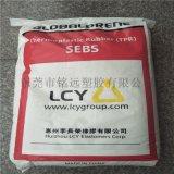 SEBS 巴陵石化 YH-503 高分子量