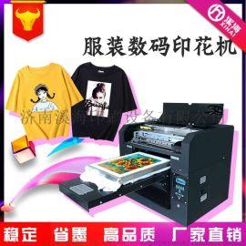 T恤服装印花机 环保健康耐水洗