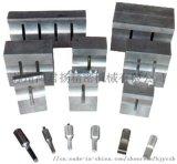 南通超声波焊接机模具丨模头丨焊头调平方法