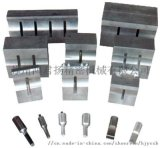 南通超聲波焊接機模具丨模頭丨焊頭調平方法