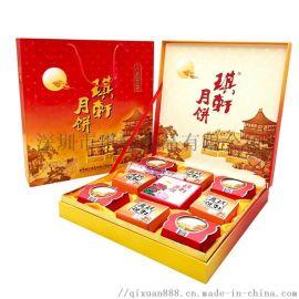 厂家琪轩月饼八星贺喜广式月饼710g豪华礼盒
