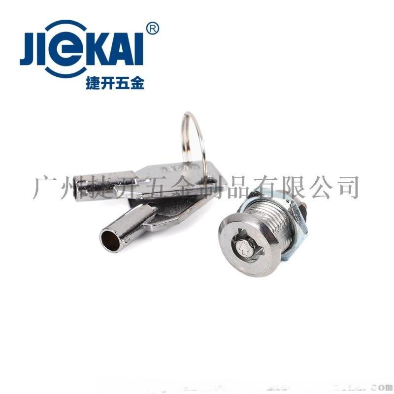 JK006钥匙开关锁 厂家直销 12mm安防锁