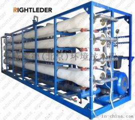 莱特莱德海水淡化系统