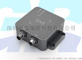 產線用RFID 一體機讀寫器