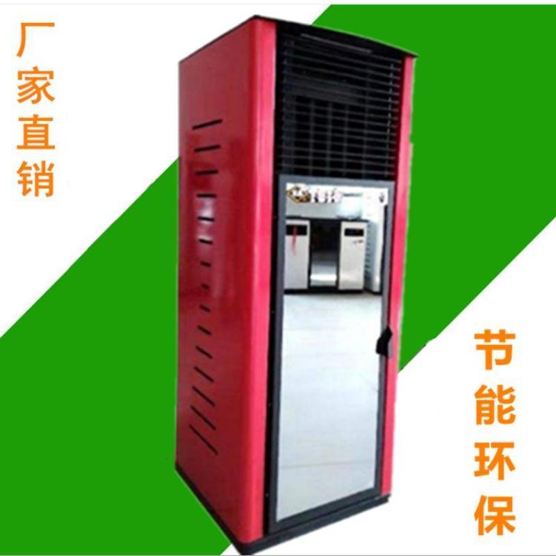 生物颗粒取暖炉家用全自动采暖炉环保生物质颗粒真火热风壁炉厂家