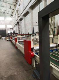 防火装饰板生产线