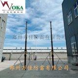 力本升降避雷針15米20米 移動升降立柱避雷針