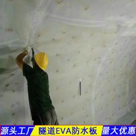 浙江1.5mmEVA防水板 蜂窝式防水板
