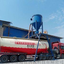 环保型风力吸送石灰干粉装车机水泥粉煤灰负压抽料设备