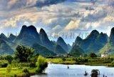 桂林旅游攻略及费用