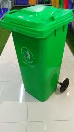 攀枝花【鄉鎮街道分類垃圾桶】街道餐廚垃圾桶