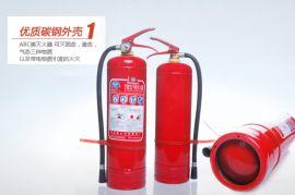 西安消防认证干粉灭火器