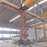 轨道行走移动式剪叉式液压升降平台 升降货梯