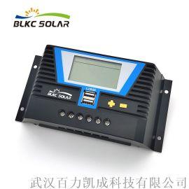 30A太阳能电池板充放电控制器BSC3048