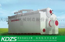 kdzs型燃气供暖锅炉 天津燃气锅炉 蒸汽热水锅炉